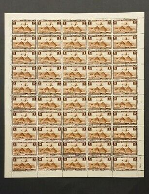 Egypt ,1941 New air Mail full sheet 5ml MNH , excellent condition