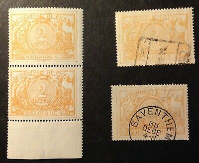 Belgium Parcel Post stamps Q15, real or unreal?