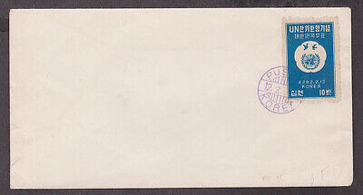Korea - 1949 1st day cover canceled at Pusan