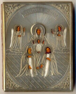 Antique Russian Icon Sterling Silver Gold Plated  Original (5000c)