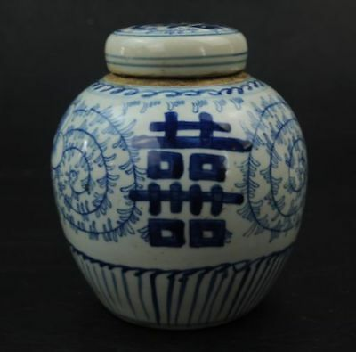 Chinese Qing Dynasty Old Antique Blue And White Porcelain '囍' Pot Jar