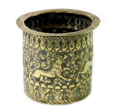 Vintage ornate brass top hat style hand tooled pot with lions