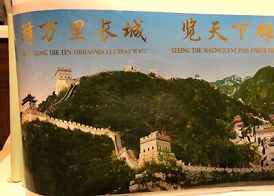 Great Wall of China 2 sided picture/ certificate Side Scroll Laminated