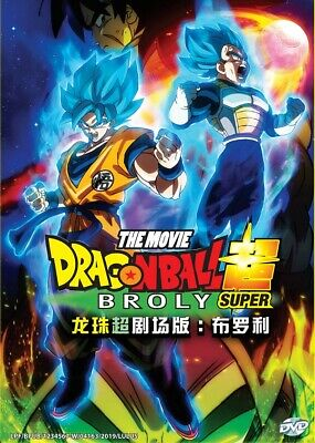 DVD Anime Dragon Ball SUPER The Movie: BROLY (English Audio Dub) All Region