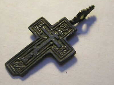 Very ancient beautiful cross.  In excellent performance.  You can wear.