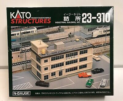 KATO N SCALE Industrial Building Kit #23-310 , New