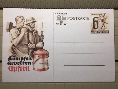 GERMANY -SALE LOT FINAL! Buy any 2 REPRO Postcards get 3rd Free! 969