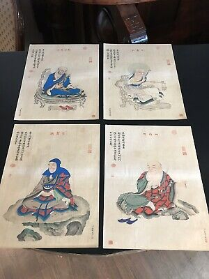 Chinese Pictures. Set Of 4.