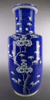 19th Century Chinese Porcelain Blue and White Flowers Vase Work Of Art