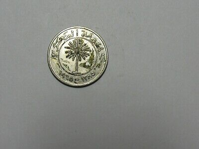 Old Bahrain Coin - 1965 100 Fils - Circulated