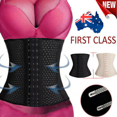 WOMENS UNDERBUST CORSET WAIST TRAINER Black or Beige BODY SHAPER CONTROL CINCHER