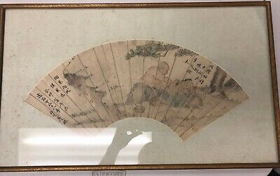Fine Old Chinese Ink Painting Fan Signed & Inscribed