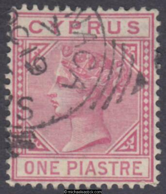 1883 Cyprus 1pi Rose Queen Victoria, SG 18, used