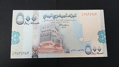 World Banknotes: Yemen 2007 500 Five Hundred Rials Uncirculated Pick # 34
