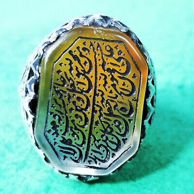 agate aqeeq Antique 925 sterling silver islamic engraving mens ring quraan ayat