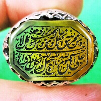 Antique 925 sterling silver islamic engraving agate aqeeq mens ring quraan ayat