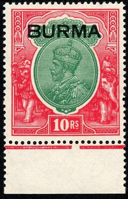Burma 1937 green/scarlet 10r small star upright mint SG16