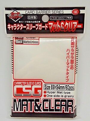 1x KMC CARD 60pcs MAT & CLEAR Sleeves for  69x94mm F/S (MTG・Pokemon)