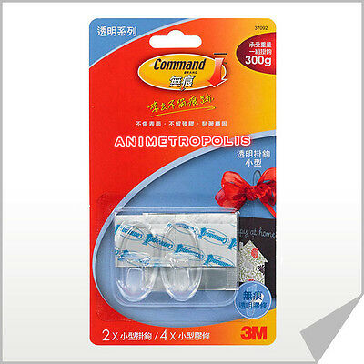 3M COMMAND Damage Free Hanging Hook for 2, STRIPS 4PCS (max. load/strip=300g)