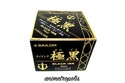 Sailor Black Ink 50ml Kiwa-guro for fountain Pen ink bottle Extra black Japan