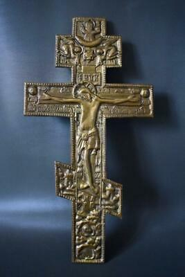Antique Orthodox Bronze Wall Cross Crucifix