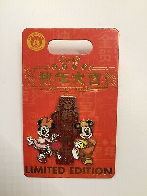 Disney Pin Lunar New Year 2019 Chinese New Year Year Of The Boar Mickey Minnie