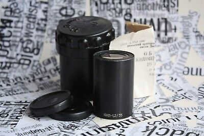 16KP-1.2/35  lens for MOVIE PROJECTOR