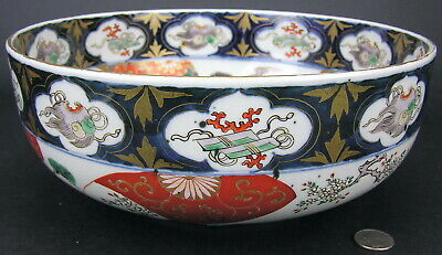"Antique Japanese Imari 10 3/4"" Bowl Fuki Choshun Marks Horses Raised Enameling"