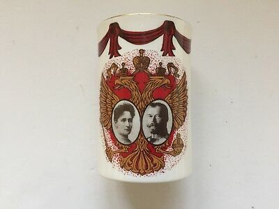 A Bone China Beaker dedicated to the memory of Tsar Nicholas II and the Tsarina