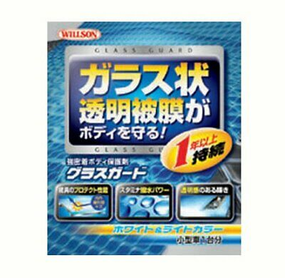 Willson Body Glass Guard Coating Care for White Cars 140ml F/S from Japan F/S
