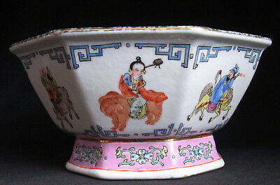 Antique Chinese Daoguang Figural Porcelain Bowl