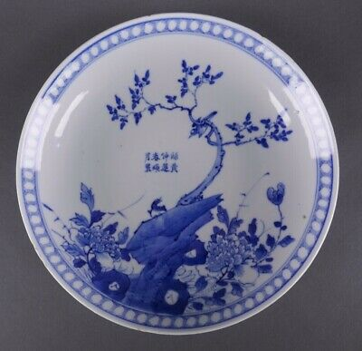 19th Century Chinese Blue and White Porcelain Plate Signed & Inscribed