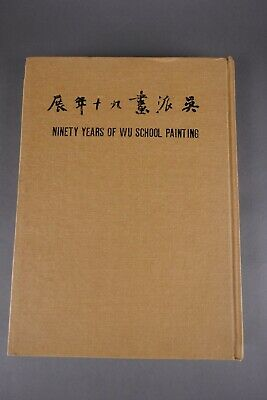 Ninety Years of Wu School Painting National Palace Museum Book