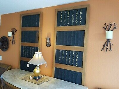 Antique Chinese Temple Doors - Museum Quality
