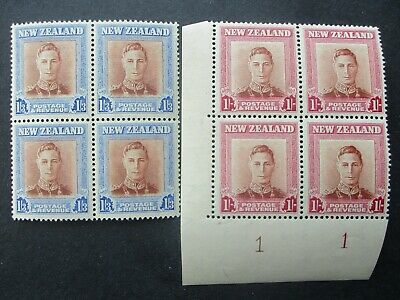 ESTATE: New Zealand Stamps - Must Have!! Great Value (e351)
