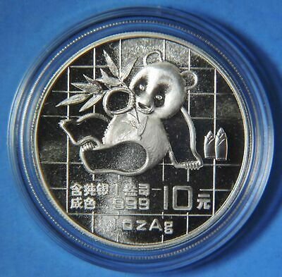 1989 China Silver Panda 10 Yuan .999 1oz Coin in Capsule