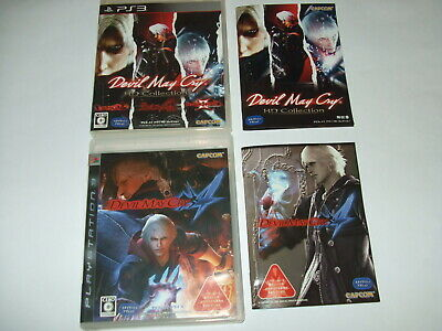 Devil May Cry HD Collection +4 Lot 2 Titles! Sony PlayStation 3 PS3 Japan import