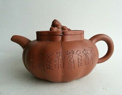 Rare Top Quality Antique Chinese Yixing Zisha Teapot Calligraphy Landscape