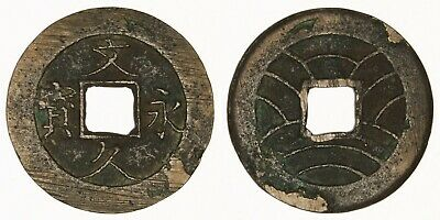 3 Different Japan ND 1863-1867 4 Mon Bunkyu Eiho Coins-11 Waves VF