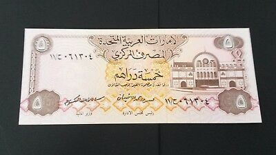 World Banknotes: United Arab Emirates 1982 Five Dirhams Uncirculated Pick # 7a