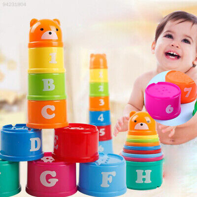 AF85 Stacking Cups Sets Baby Early Education Toys Cute Lovely Portable Kits