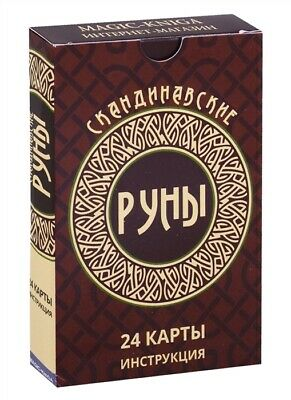 Gypsies Buckland Romani Tarot Card Deck Russian Manual Book Gift For
