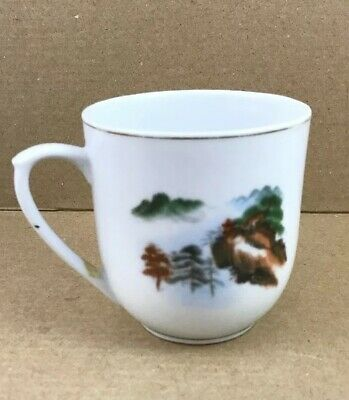 Chinese Oriental Asian Coffee Tea Cup With Scenic Landscapes
