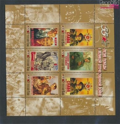 Russia Block33 MNH 2000 War (9027337