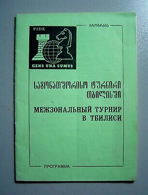 Chess Programme Signed by Participants World Chess Championship Women Interzonal