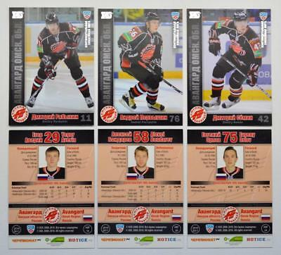 2010-11 KHL Avangard Omsk SILVER Pick a Player Card