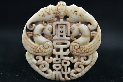 Chinese Ancient Hand carved exquisite old jade Amulet Pendant C339
