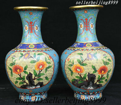 Old Chinese Bronze Cloisonne Enamel Flower Bottle Vase Jar Flask Jardiniere Pair