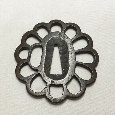 E480: Real old copper Japanese sword guard TSUBA with petal openwork for TANTO