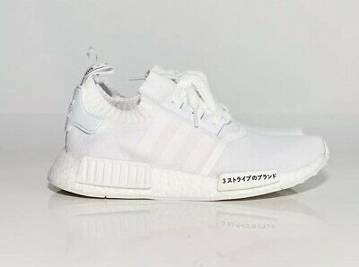 new arrivals c02ea cf35c NEW ADIDAS NMD R1 PK PrimeKnit Triple White Japan Size 6 DS NEW SUPREME  OFFWHITE
